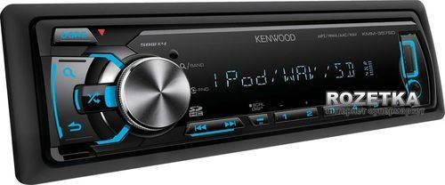 Kenwood KDC-255U In-Dash USP/CD Receiver - Made for iPhone